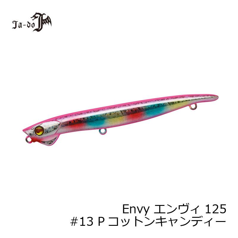 【楽天スーパーセール】 邪道 エンヴィー125 13 Pコットンキャンディー