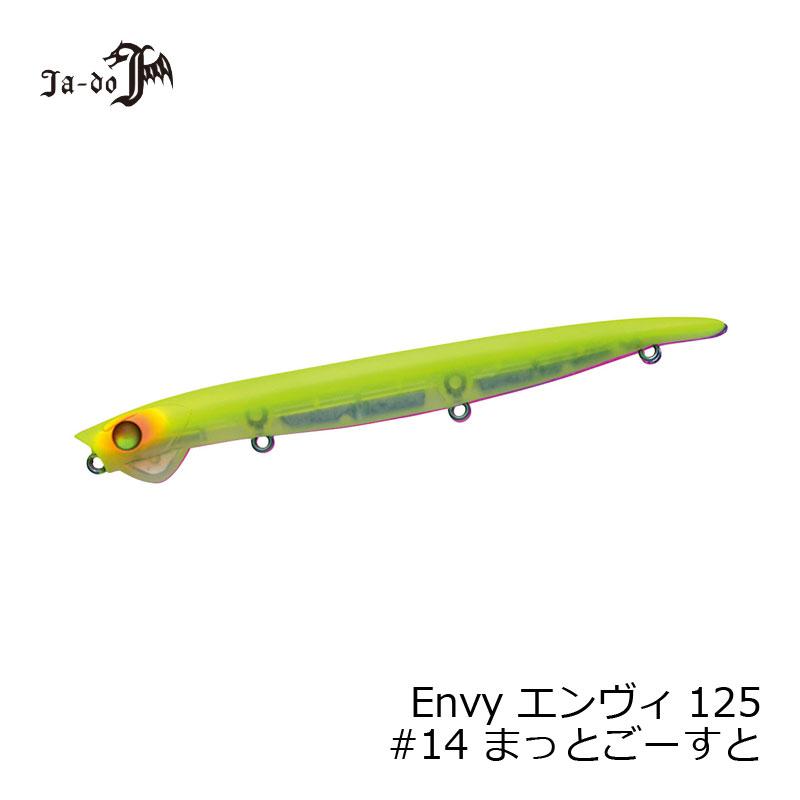 【楽天スーパーセール】 邪道 エンヴィー125 14 まっとごーすと