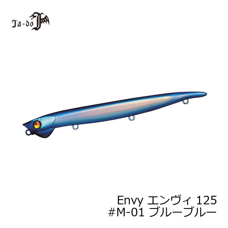 【楽天スーパーセール】 邪道 エンヴィー125 M-01 ブルーブルー