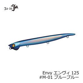 邪道 エンヴィー125 M-01 ブルーブルー