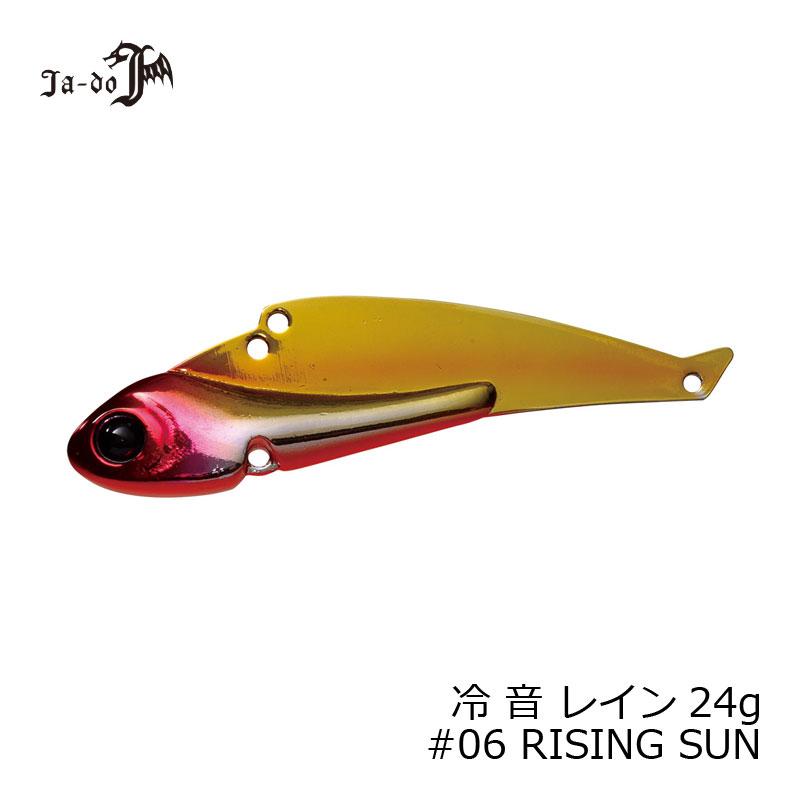 【お買い物マラソン】 邪道 冷音(レイン) 24g 06 RISING SUN