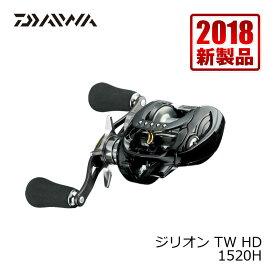 ダイワ(Daiwa) ジリオン TW HD 1520H 【釣具 釣り具 お買い物マラソン】