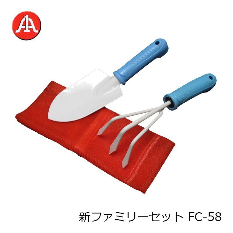 エーワン 潮干狩り 新ファミリーセット FC-58
