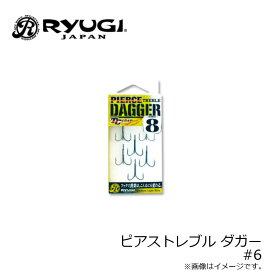 リューギ HPD057 ピアストレブル ダガー 6 【釣具 釣り具】