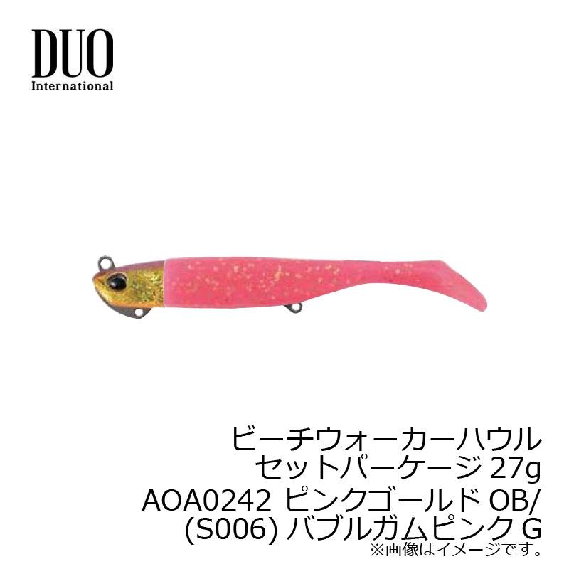 【お買い物マラソン】 デュオ ビーチウォーカー ハウル 27g ピンクゴールドOB