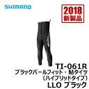 【P最大43倍】シマノ(Shimano) TI-061R ブラックパールフィット・鮎タイツ(ハイブリッドタイプ) LLO ブラックお…