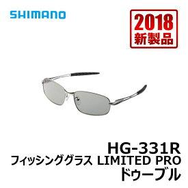 シマノ HG-331R フィッシンググラス LIMITED PRO ドゥーブル