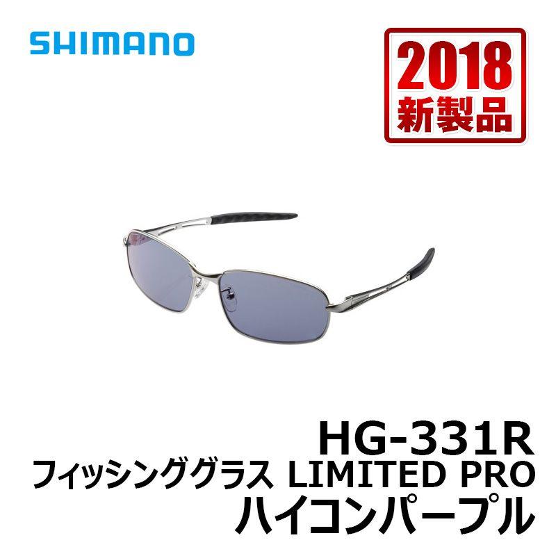 【楽天イーグルス感謝祭】シマノ(Shimano) HG-331R フィッシンググラス LIMITED PRO ハイコンパープル 10月19日(金)20:00〜10月26日(金)01:59まで