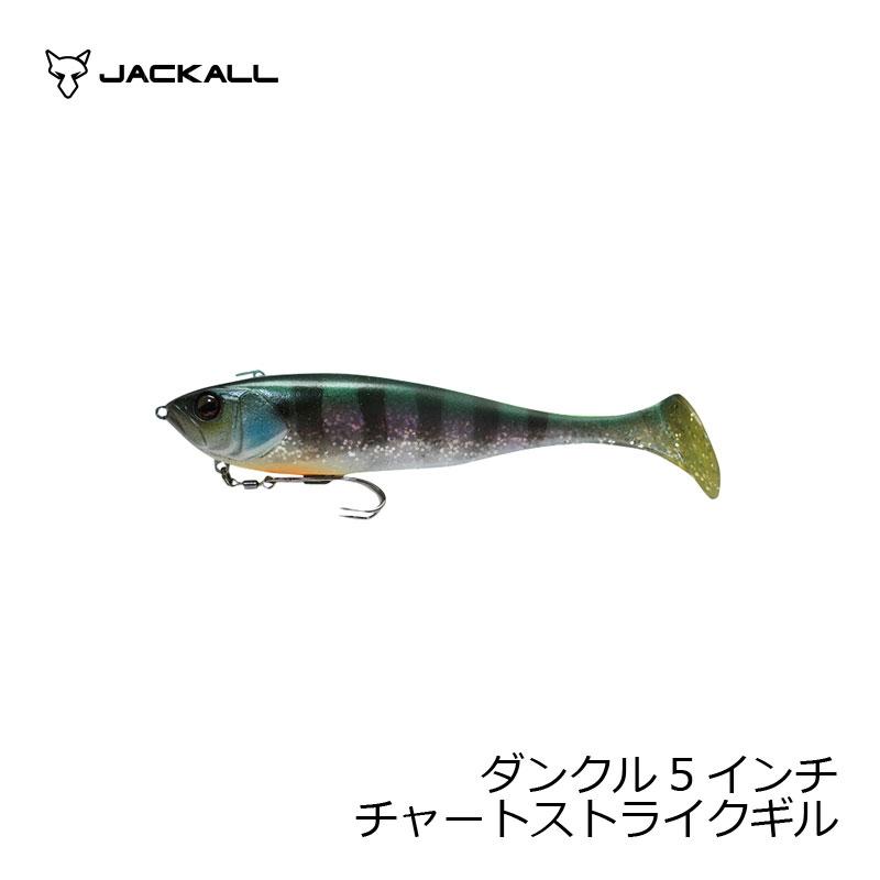 【お買い物マラソン】 ジャッカル(Jackall) ダンクル 5インチ チャートストライクギル