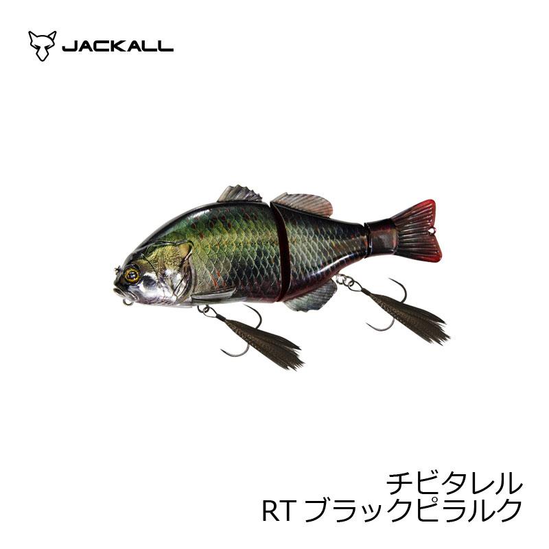 ジャッカル(Jackall) チビタレル RTブラックピラルク