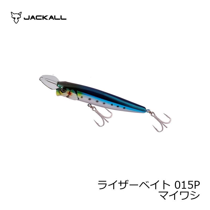 【楽天スーパーセール】ジャッカル ライザーベイト 015P マイワシ
