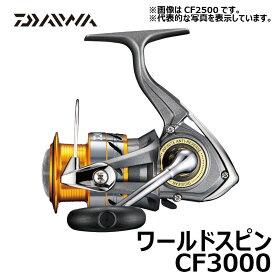 ダイワ(Daiwa) 17ワールドスピンCF 3000 /スピニングリール