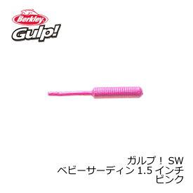 バークレイ ガルプ!SWベビーサーディン 1.5インチ ピンク 【6/30迄 キャッシュレス5%還元対象】
