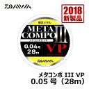 ダイワ(Daiwa) メタコンポ3VP 28m 0.05号 イエロー /鮎釣り 水中糸 複合メタル 【キャッシュレス5%還元対象】