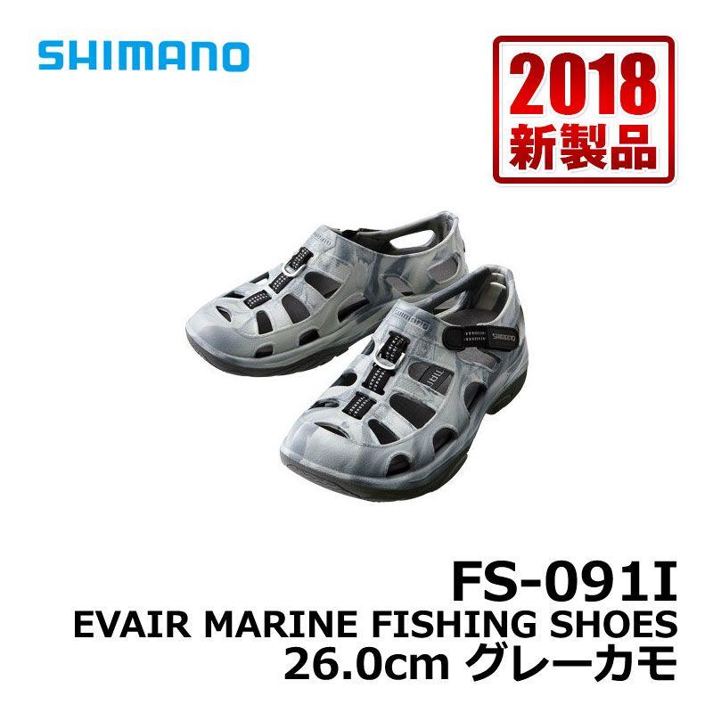 シマノ FS-091I EVAIRマリンフィッシングシューズ 26cm グレーカモ