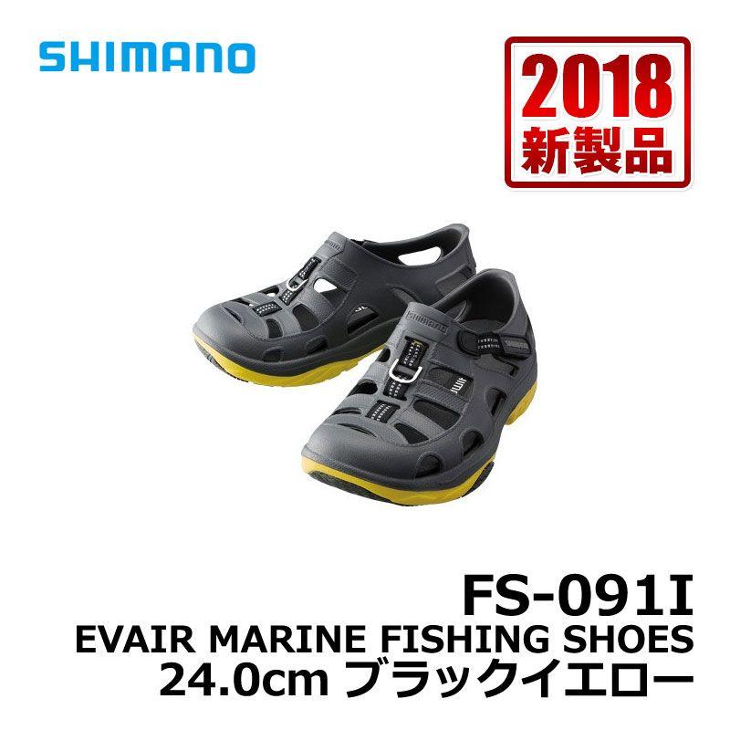 シマノ FS-091I EVAIRマリンフィッシングシューズ 24cm ブラックイエロー