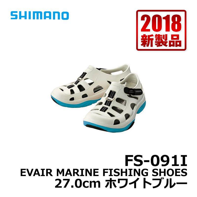 シマノ FS-091I EVAIRマリンフィッシングシューズ 27cm ホワイトブルー
