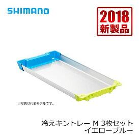 【消費増税前最終 お買い物マラソン】 シマノ(Shimano) 冷えキントレー M 3枚セット