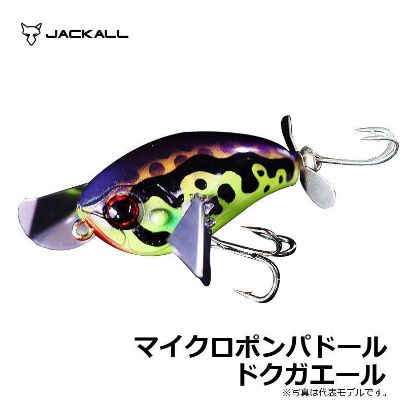 ジャッカル(Jackall) マイクロポンパドール ドクガエ〜ル / ノイジー 川島勉