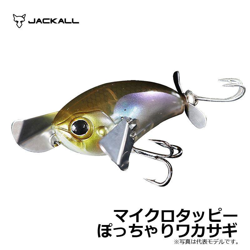 ジャッカル(Jackall) マイクロポンパドール ぽっちゃりワカサギ / ノイジー 川島勉
