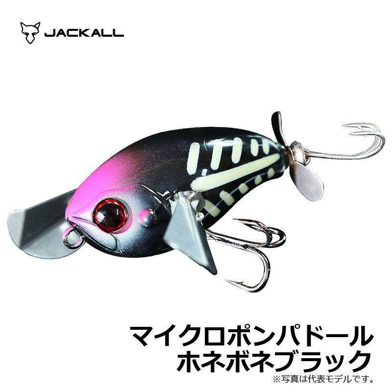 ジャッカル(Jackall) マイクロポンパドール ホネボネブラック / ノイジー 川島勉