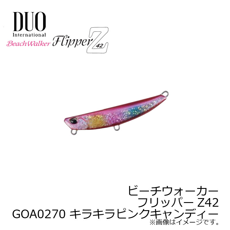 【お買い物マラソン】 デュオ ビーチウォーカー フリッパー Z42 キラキラピンクキャンディー