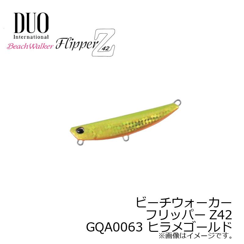 【お買い物マラソン】 デュオ ビーチウォーカー フリッパー Z42 ヒラメゴールド