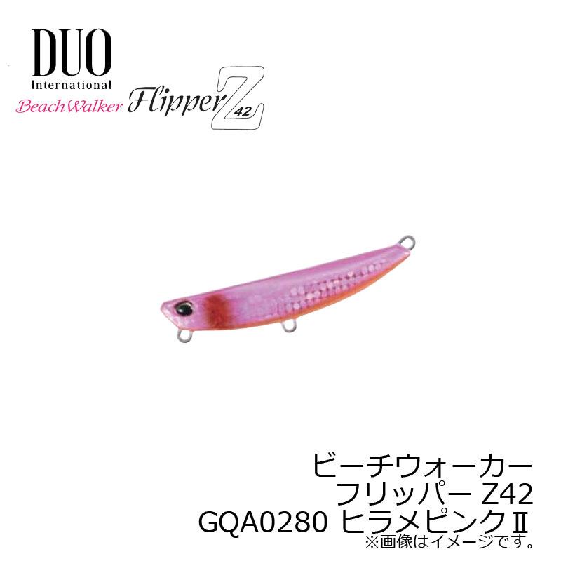 【お買い物マラソン】 デュオ ビーチウォーカー フリッパー Z42 ヒラメピンクII