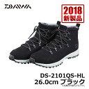 ダイワ(Daiwa) DAIWAルーズフィットシューズ DS-2101QS-HL ブラック 26.0cm /スパイク シューズ 【釣具のFTO 10/25(日)は楽天カードでポイント最大8倍 最終日】