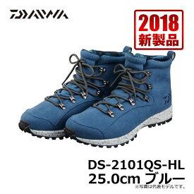 ダイワ(Daiwa)DAIWAルーズフィットシューズ DS-2101QS-HL ブルー 25.0cm /スパイク シューズ