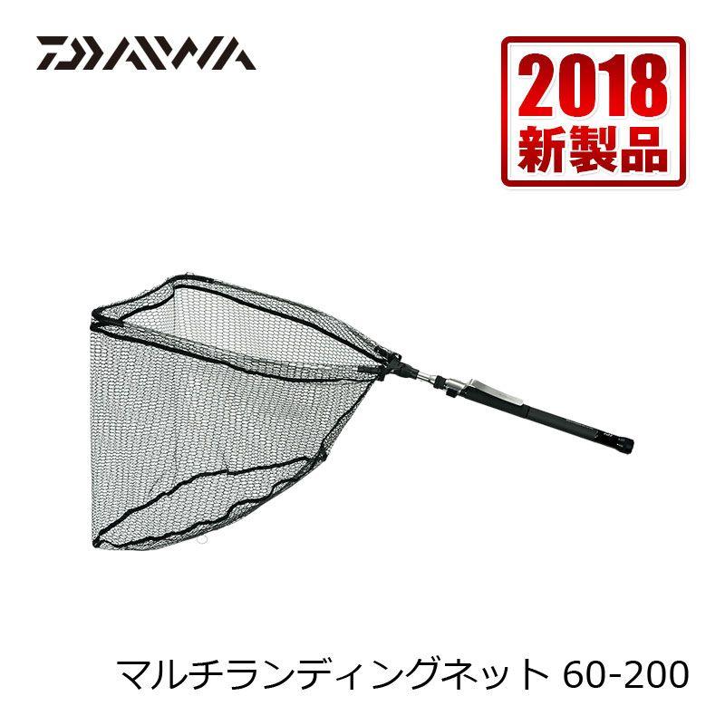 【お買い物マラソン】 ダイワ(Daiwa) マルチランディングネット 60-200 / ラバーネット