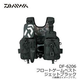 ダイワ(Daiwa) DF-6206 フロートゲームベスト ジェットブラック フリー / ライフジャケット