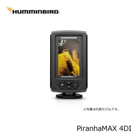 ハミンバード PiranhaMAX 4DI / 魚群探知機 魚探 ハミンバード HUMMINBIRD 【キャッシュレス5%還元対象】
