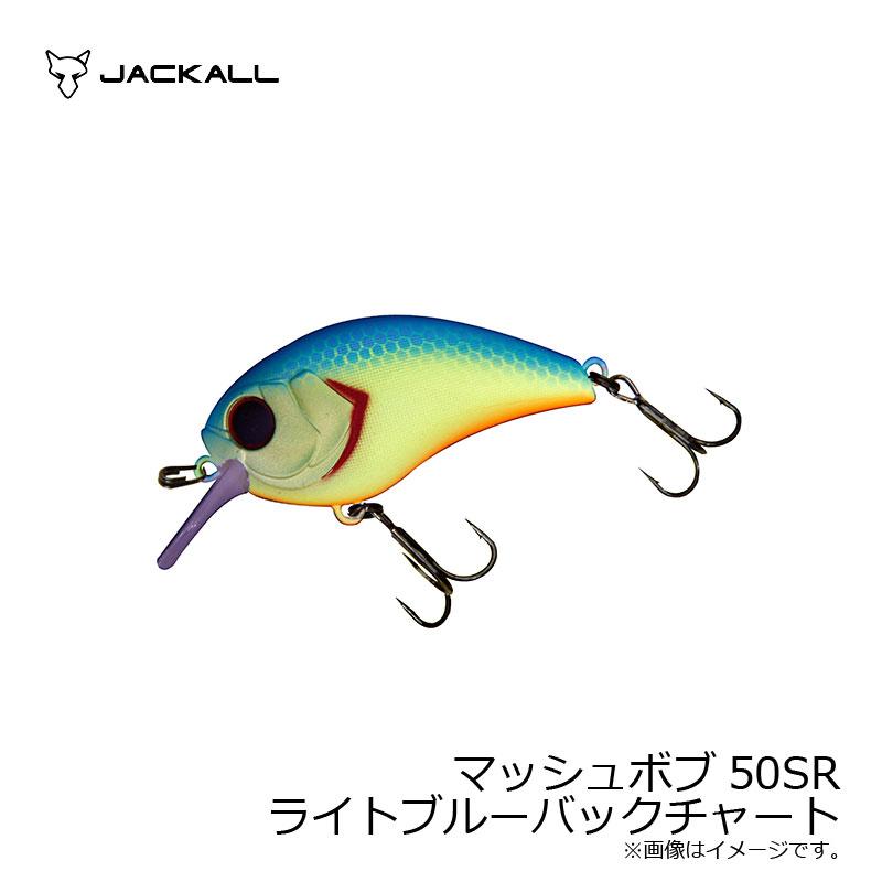 ジャッカル(Jackall) マッシュボブ50SR ライトブルーバックチャート /バスルアー 川島勉 クランクベイト
