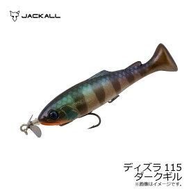 ジャッカル ディズラ115 ダークギル