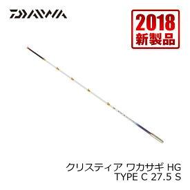 ダイワ(Daiwa) クリスティア ワカサギ HG TYPE-C 27.5 S 【釣具 釣り具】