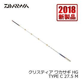 ダイワ(Daiwa) クリスティア ワカサギ HG TYPE-C 27.5 M【在庫限り特価】 【釣具 釣り具】