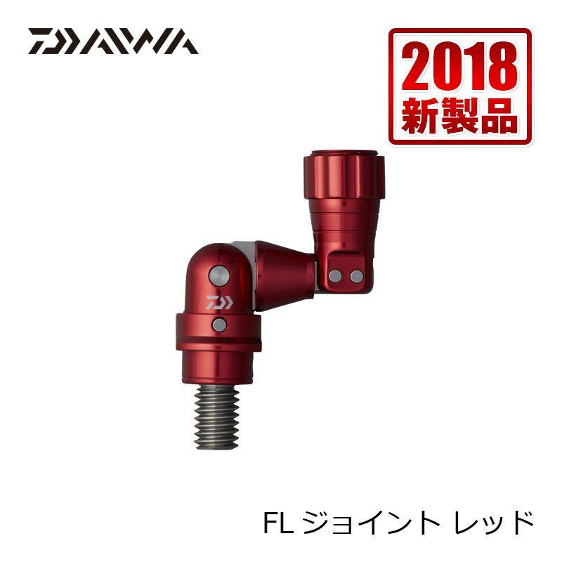 【お買い物マラソン】 ダイワ(Daiwa) FLジョイント レッド / ジョイント ランディングネット 玉の柄