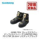 シマノ FS-175R ゴアテックス フレックスラバーピンフェルトシューズ LIMITED PRO 26.0cm リミテッドブラック / 磯釣…
