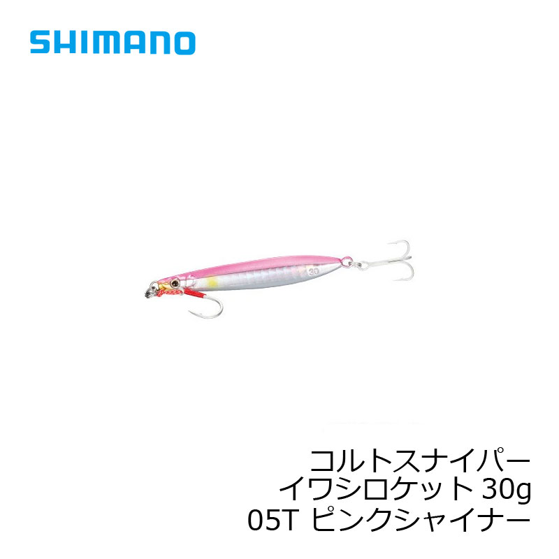 シマノ(Shimano) コルトスナイパー イワシロケット 30g JM-C30R 05T ピンクシャイナー /ソルトルアー メタルジグ COLTSNIPER ショア ジギング