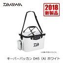 ダイワ(Daiwa) キーパーバッカン D 45(A) ホワイト / バッカン ダイワ(Daiwa) 活かし 【釣具 釣り具 楽天スーパ…
