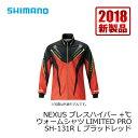 シマノ(Shimano) SH-131R NEXUS・ブレスハイパー+℃ ウォームシャツ LIMITED PRO ブラッドレッド L / 防寒 長袖 シ…