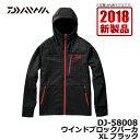 【釣具スーパーセール】 ダイワ(Daiwa) DJ-58008 ウインドブロックパーカ ブラック XL / 釣り 防寒 パーカ 【キャ…