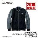 ダイワ(Daiwa) DE-85008J ハイブリッドトラックジャケット ブラック XL / 釣り 防寒 ジャケット 【キャッシュレス5%還元対象】