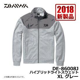 ダイワ(Daiwa) DE-86008J ハイブリッドライトスウェット グレー XL / 釣り 防寒 ジャケット