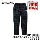 ダイワ(Daiwa) DP-30008 中綿入りハイブリッドパンツ ブラック L / 釣り 防寒 パンツ ズボン 【ブラックフライデー…
