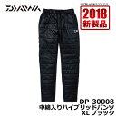 【消費増税前最終 お買い物マラソン】 ダイワ(Daiwa) DP-30008 中綿入りハイブリッドパンツ ブラック XL / 釣り 防…