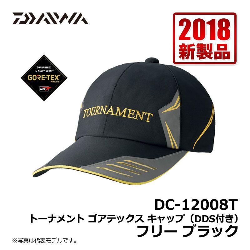 ダイワ(Daiwa) DC-12008T トーナメント ゴアテックス キャップ(DDS付き) ブラック フリー / 釣り 帽子 キャップ ゴアテックス