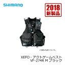 シマノ(Shimano) VF-274R XEFO・アクトゲームベスト ブラック M / シマノ(Shimano) ゲームベスト 釣り
