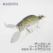 アダスタ(ADUSTA)ザックロールハートブラスター014ラージマウスバスLargemouthBass/バスルアートップクローラーベイト羽物